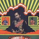 Gilberto Gil [1968] thumbnail