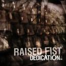 Dedication thumbnail
