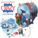 Adam Sandler's Eight Crazy Nights Soundtrack thumbnail