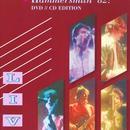 Hammersmith 1982 (Live) thumbnail