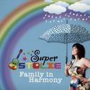 Family In Harmony thumbnail
