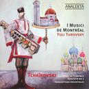 Tchaikovski: Souvenir de Florence Quatuor No. 1 thumbnail