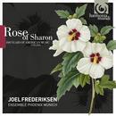 Rose Of Sharon thumbnail