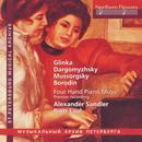 Glinka, Dargomyzhsky, Mussorgsky, Borodin: Four Hand Piano Music thumbnail