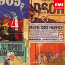 Shostakovich: The Complete Symphonies - Mariss Jansons (10 CD) thumbnail