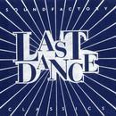 Last Dance: Soundfactory Classics thumbnail