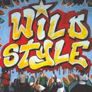 Wild Style Ost 25th Anniversary Edition (Explicit) thumbnail