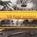 Silk Road Journeys: When Strangers Meet thumbnail