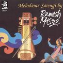 Melodious Sarengi By Ramesh Misra thumbnail