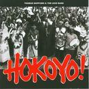 Hokoyo! thumbnail
