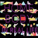 In Real Life thumbnail