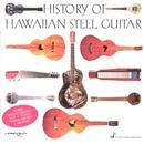 History Of Hawaiian Steel Guitar thumbnail