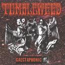 Galactaphonic thumbnail