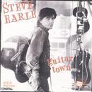 Guitar Town thumbnail