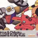 Circus & Chibuku Present: Yousef & Krafty Nuts thumbnail