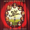 A Prairie Home Companion (Soundtrack) thumbnail