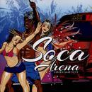 Soca Arena thumbnail