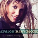 Avalon: A Tribute to Mississippi John Hurt thumbnail