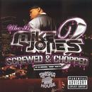 Who Is Mike Jones (Screwed & Chopped) (Explicit) thumbnail