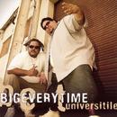 Universitile thumbnail