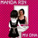 My DNA thumbnail