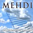 Instrumental Fantasy Volume 4 thumbnail