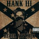 Rebel Within (Explicit) thumbnail