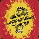 Suicide King thumbnail