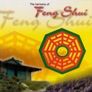 The Harmony Of Feng Shui thumbnail