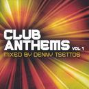 Club Anthems Vol. 1 thumbnail