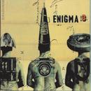 Le Roi Est Mort, Vive Le Roi! Enigma 3 thumbnail