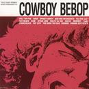 Cowboy Bebop thumbnail