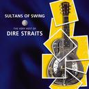 Sultans Of Swing: The Very Best Of Dire Straits thumbnail