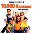 10,000 Reasons Kids Worship thumbnail