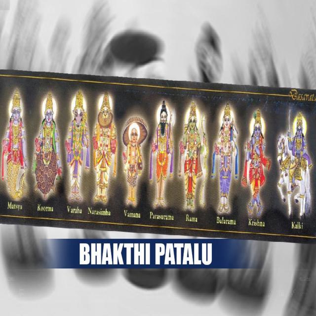 Aakasam Neehaddu by Srikanth - Pandora