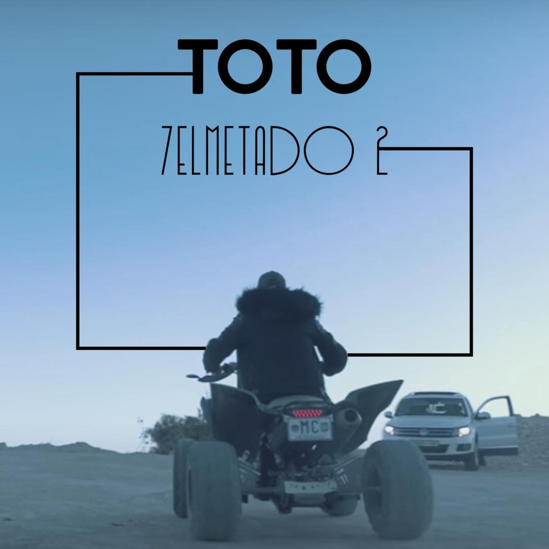 Awesome Toto.ca Mold - Bathroom with Bathtub Ideas ...